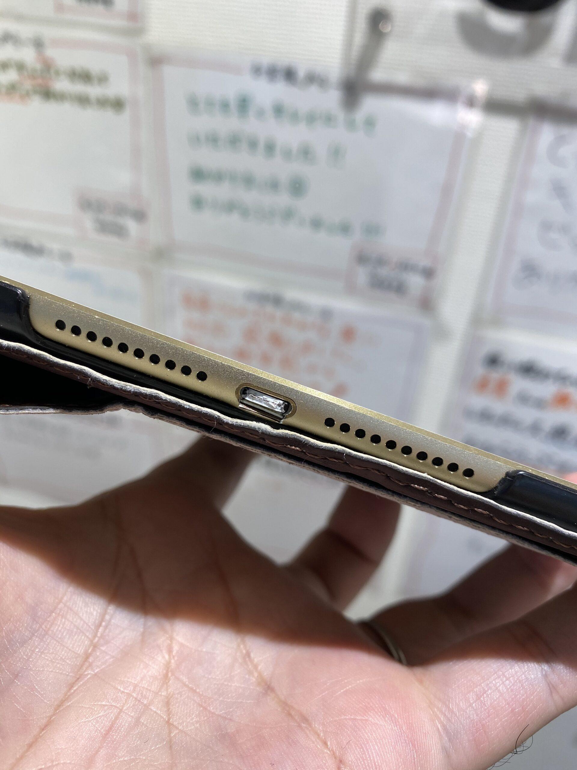 iPad充電口の詰まり
