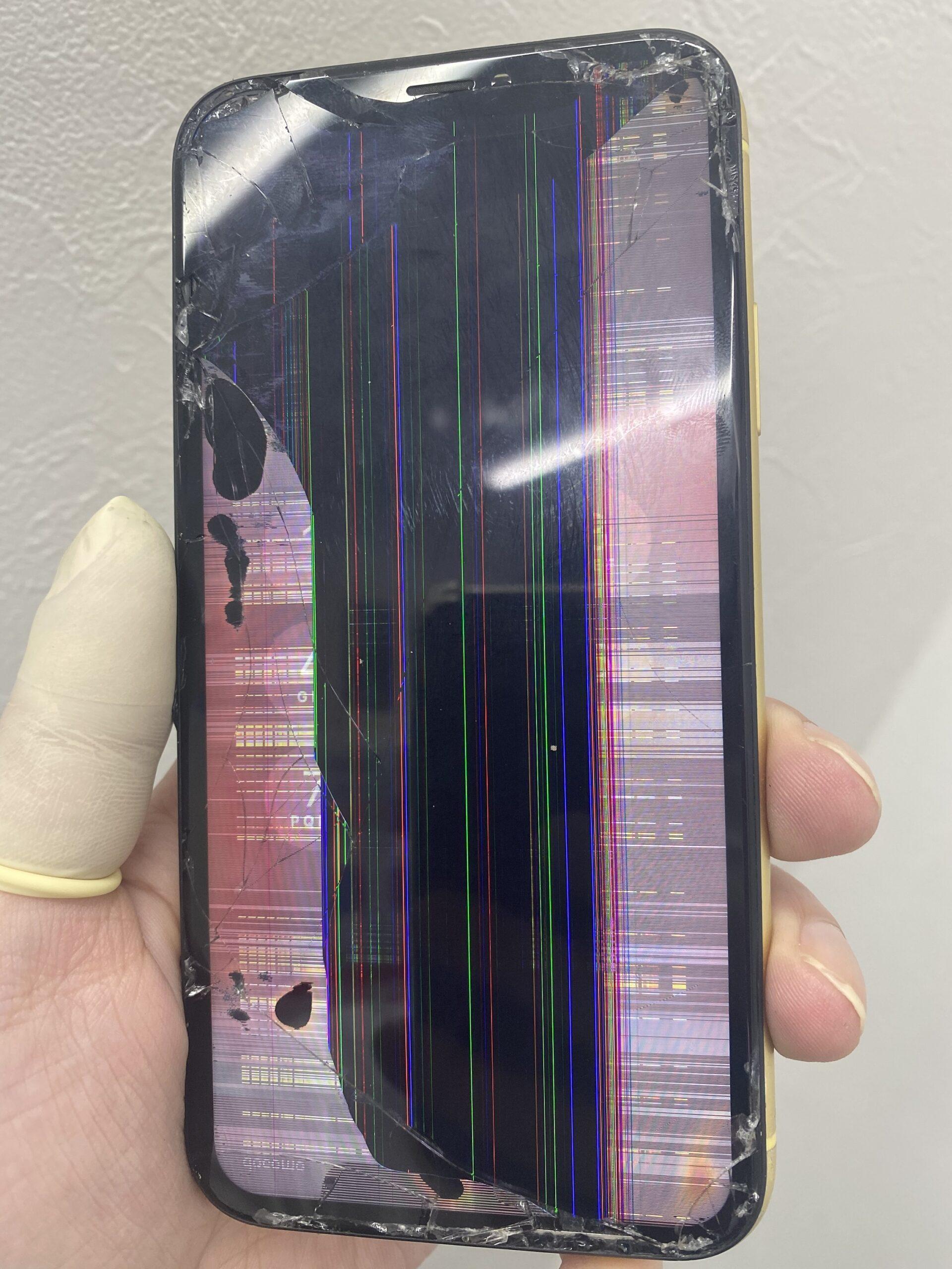 iPhone11画面表示が見えない