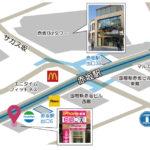 スマップル赤坂店のサービス紹介