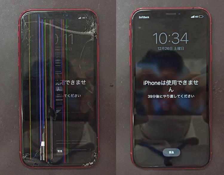 画面が壊れ操作出来なくなってしまっていたiPhoneXRと修理後のiPhoneXRの比較画像