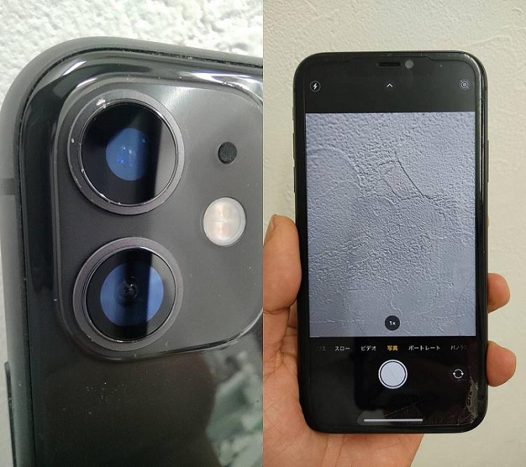 アウトカメラ、カメラガラス修理を行い綺麗に撮影が出来るよう直ったiPhone11画像