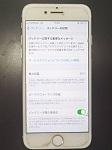 【iPhone8】 バッテリー残量が『1%』から変わらない!?