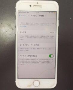 バッテリー交換修理後のiPhone8画像