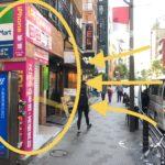 港区赤坂でiPhone修理をお探しならスマップル赤坂店★Newオープン★
