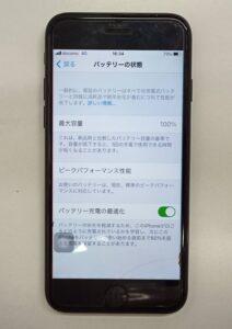 バッテリー交換で新しいバッテリーが付いたiPhone画像