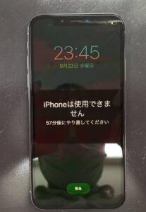 画面故障をきっかけにロックがかかってしまったiPhone画像