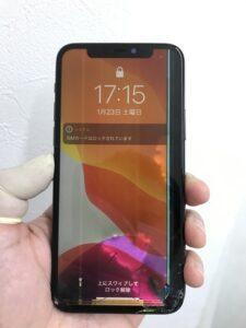 画面の端に黒い領域ができたiPhone