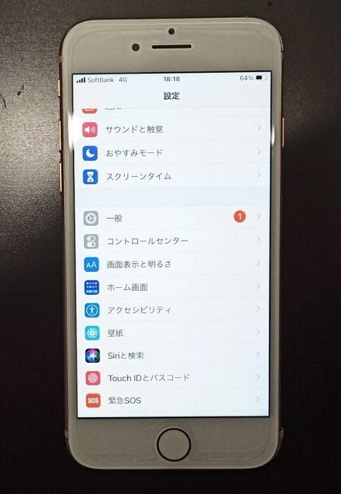 画面修理で綺麗な画面に直ったiPhone8画像