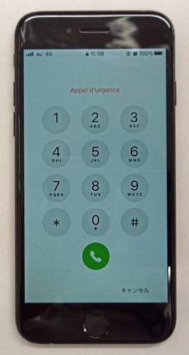 画面修理で綺麗に映るように直ったiPhone7画像