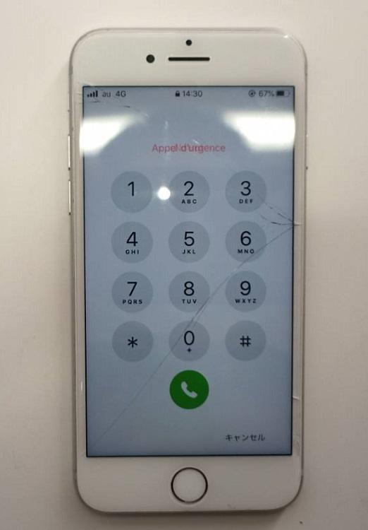 画面が割れてタッチが効かない所があるiPhone7画像