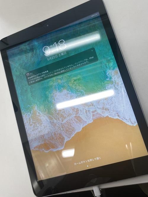iPad6のガラス割れ修理後