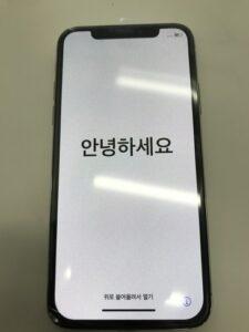 液晶の修理が完了して表示に問題がないiPhoneXR
