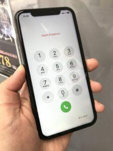 iPhoneXRは画面の修理によって綺麗な画面表示とつるつるな割れていないガラスを装備した