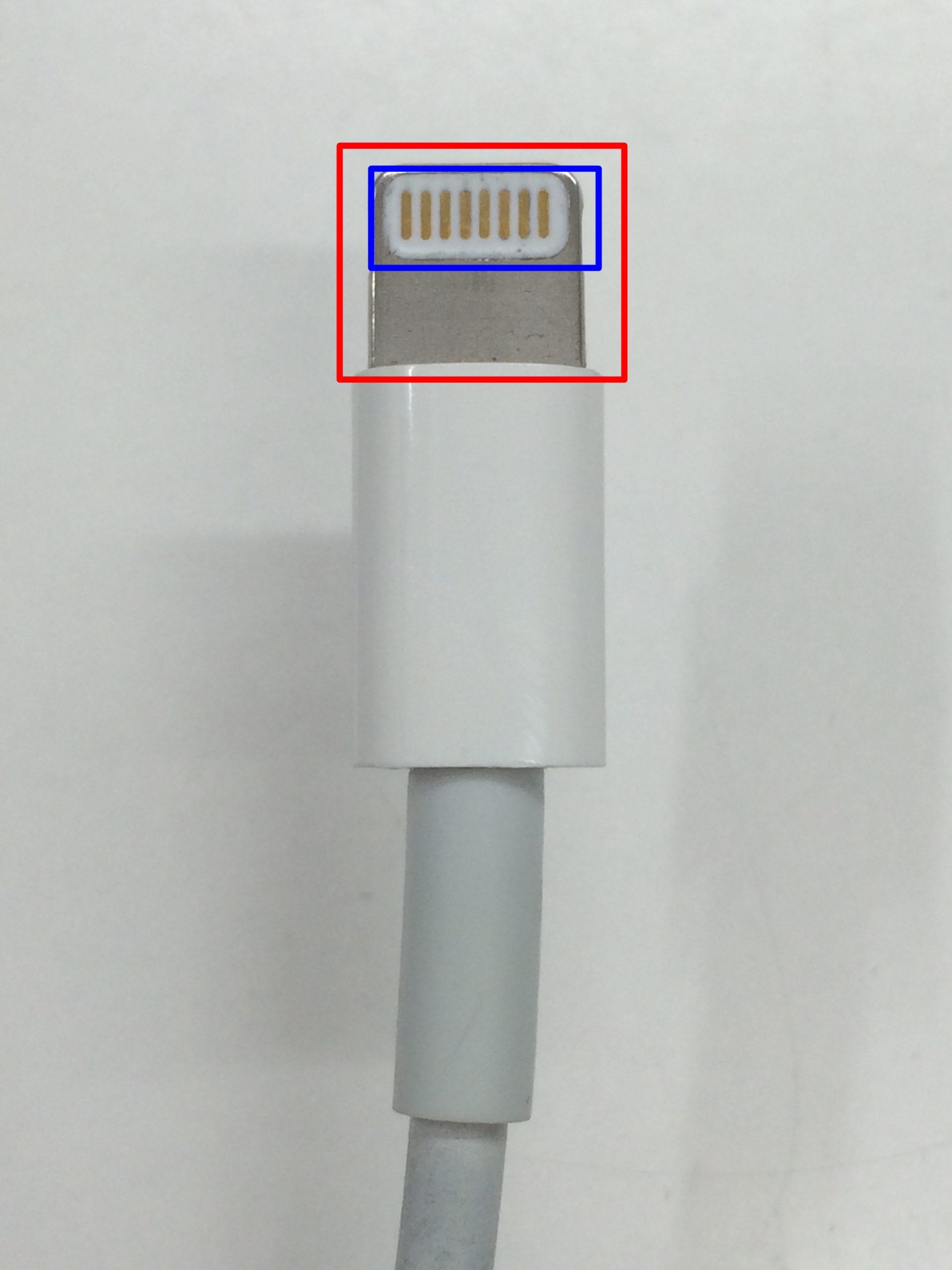 充電器の折れやすい位置を示した様子