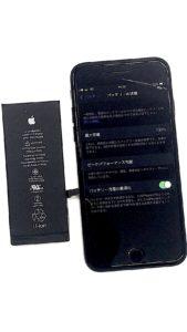 赤坂見附付近でバッテリー交換をしたiPhone7