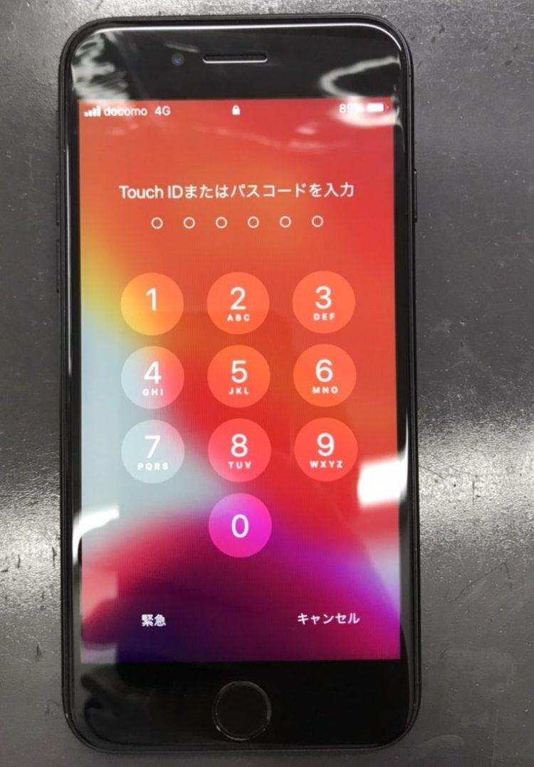 ノイズがなくなり綺麗になったiPhone7