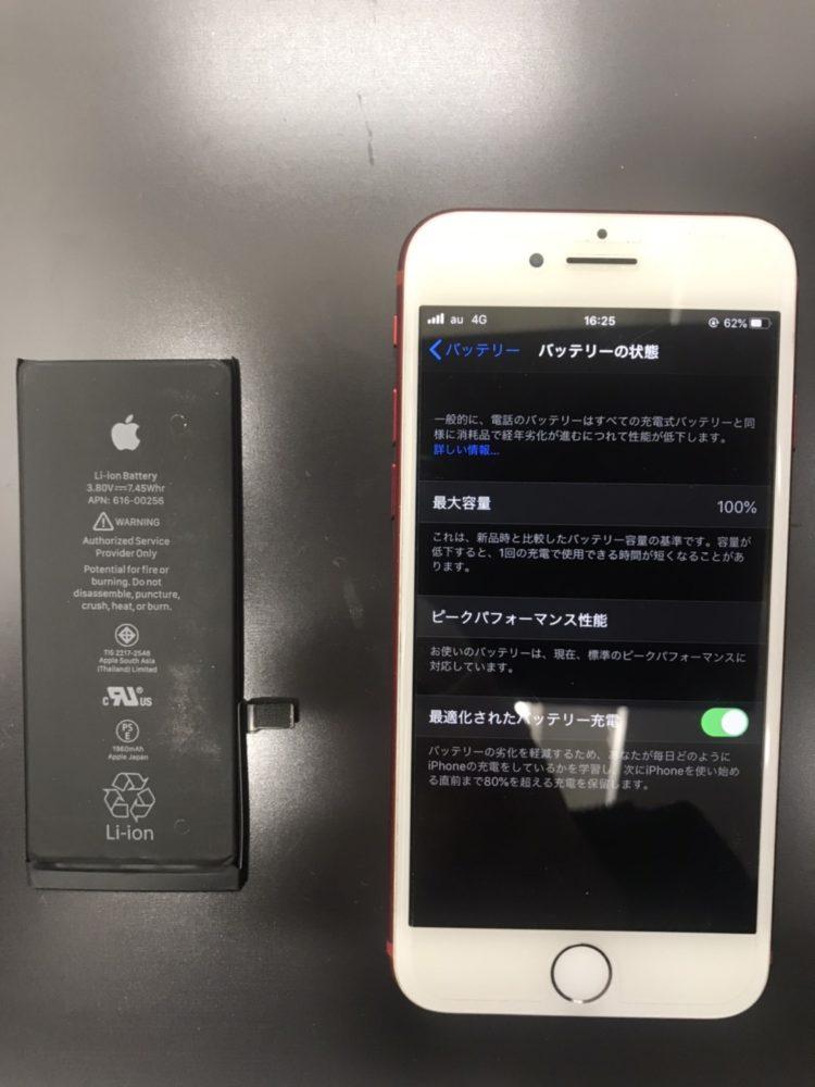 バッテリー交換をして最高の状態になったiPhone7