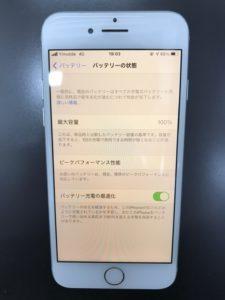 バッテリー交換で新品のバッテリーであることが証明されるiPhone7