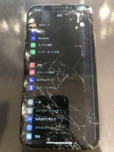 画面が割れてどうにもならないiPhoneXR