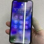 iPhoneXSを落としたら画面に光の線が!?修理を赤坂でするなら!!