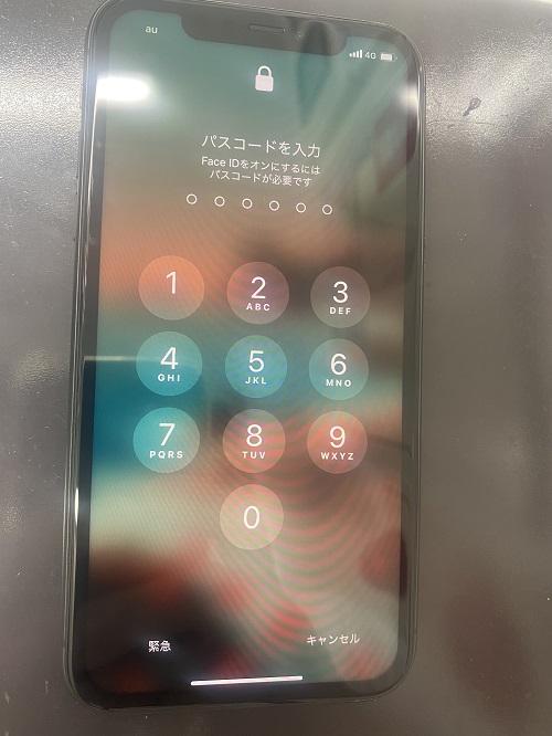画面修理後のiPhone11