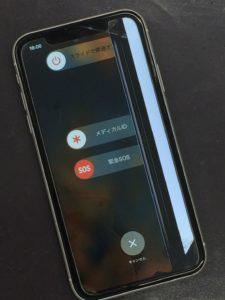 液晶に光の線が現れたiPhoneXR