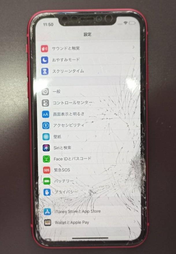 落として画面がバキバキに割れたiPhone11画像