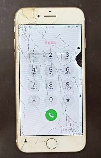 画面が割れて、表示不良の症状も見られるiPhone7Plus画像