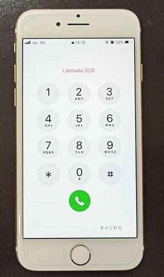 画面修理で綺麗に直ったiPhone7Plus画像