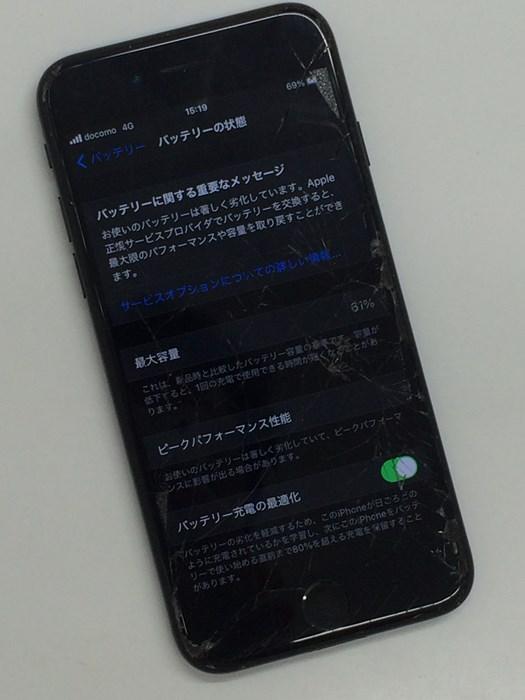 劣化しているバッテリーに加え、画面ガラスは割れている