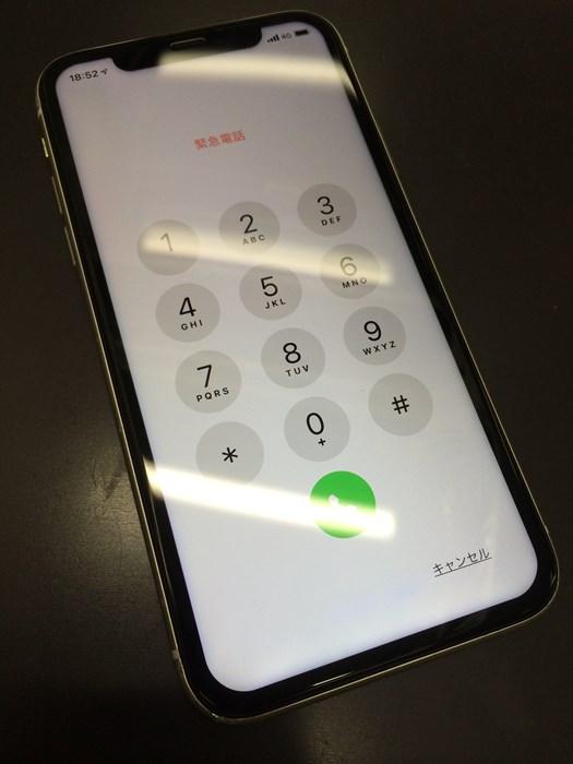 画面修理後のiPhone11正常表示