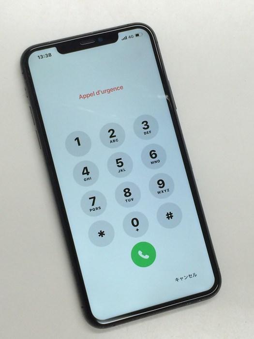 画面修理後に操作が表示の出来るiPhone11ProMax