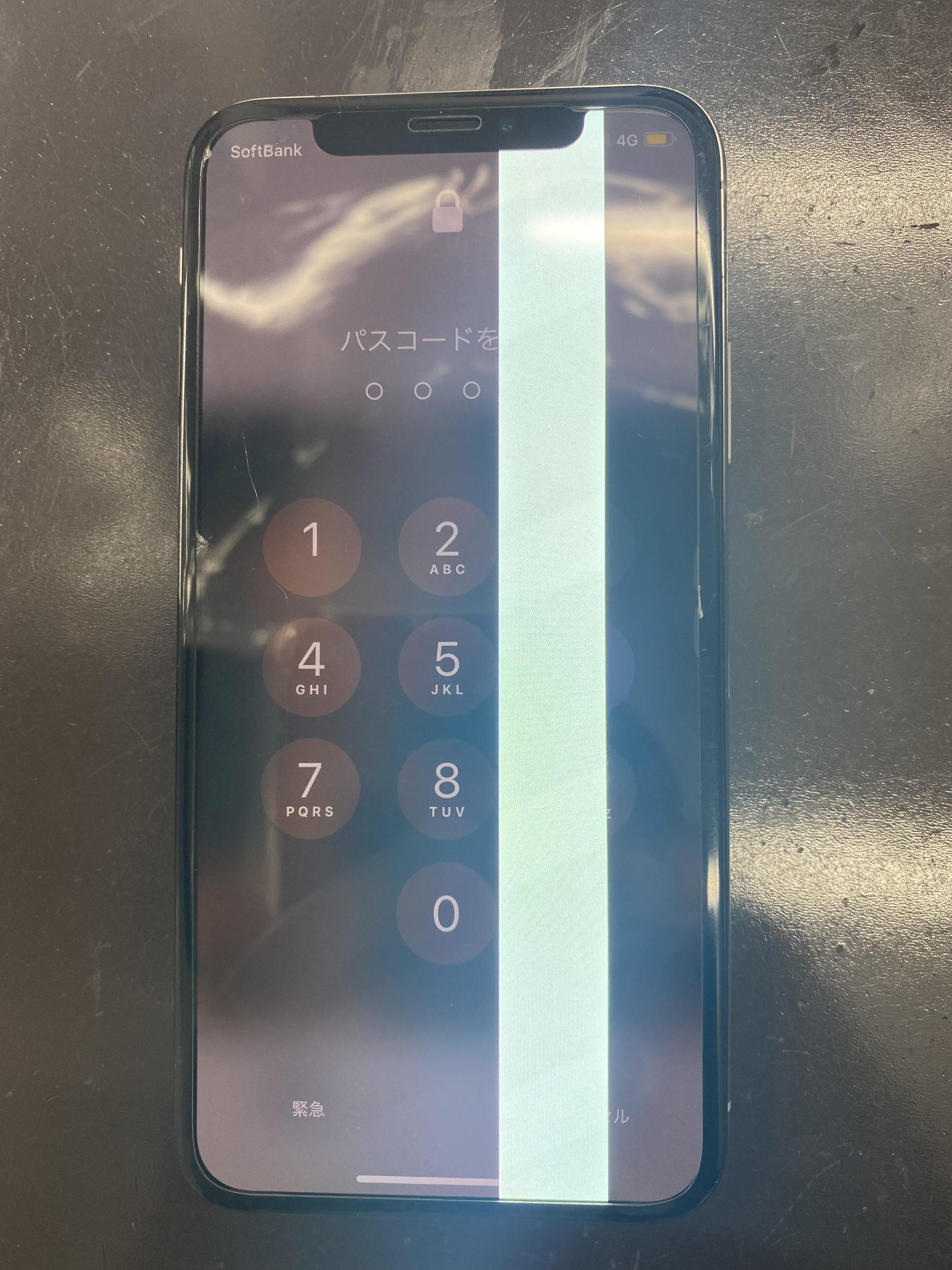 iPhoneXS画面に光の線